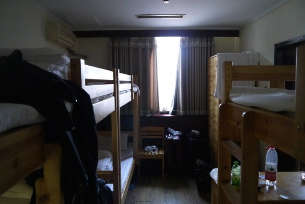 Dragon King Hostel Beijing