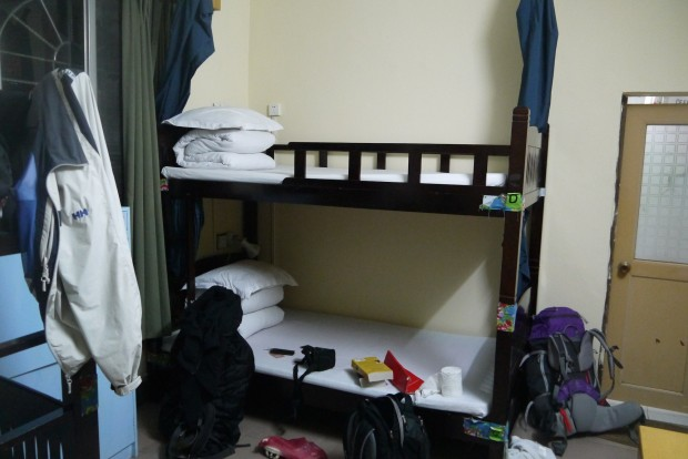 Wada Hostel – the room