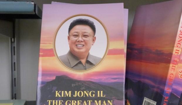 Kim Jong ill - The Greatest Man