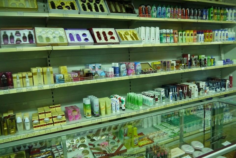 Yanggakdo Hotel Pyongyang  - Cosmetic Shop
