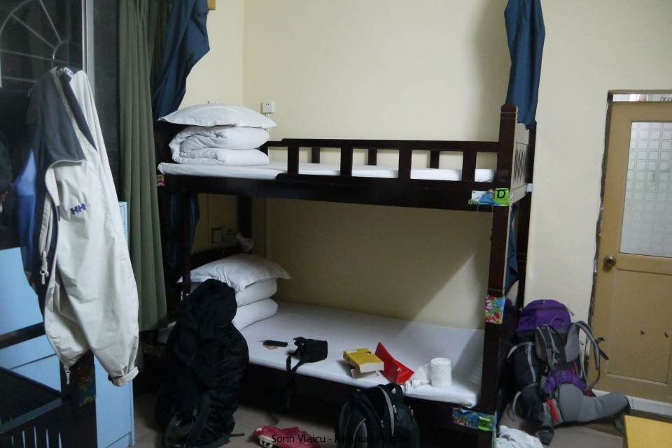Wada Hostel - the room