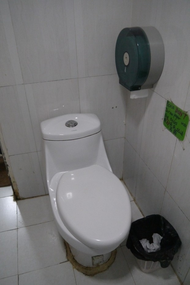 Wada Hostel – the bathroom
