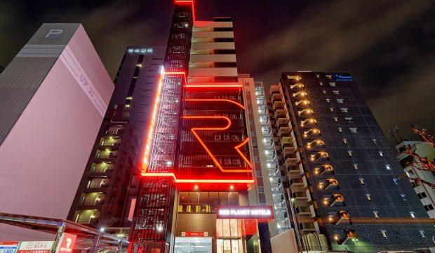 Red Planet Nagoya Nishiki