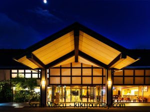 Halal Hotels Japan ( 2021): A Selection of Top 5 Muslim Friendly Hotels